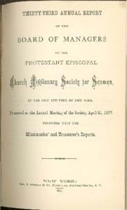 1877 Annual Report.pdf