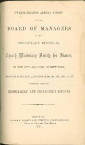 1871 Annual Report.pdf
